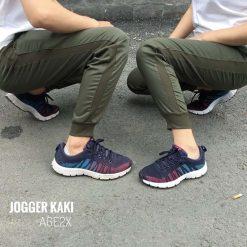 Jogger kaki